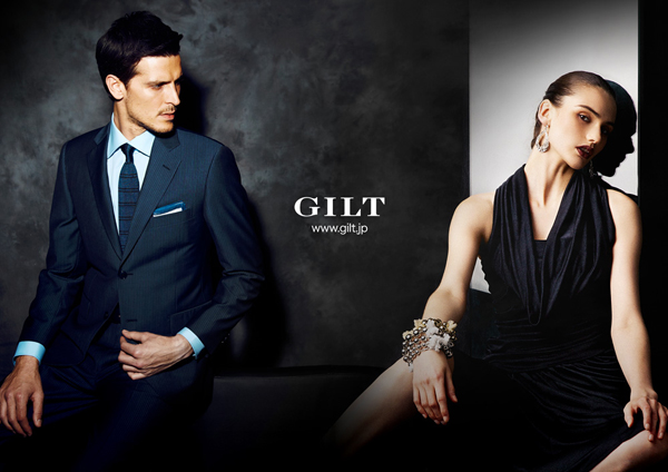 GILT, sample sale, new york city, shopping party, designer garments, designer sale, discounts