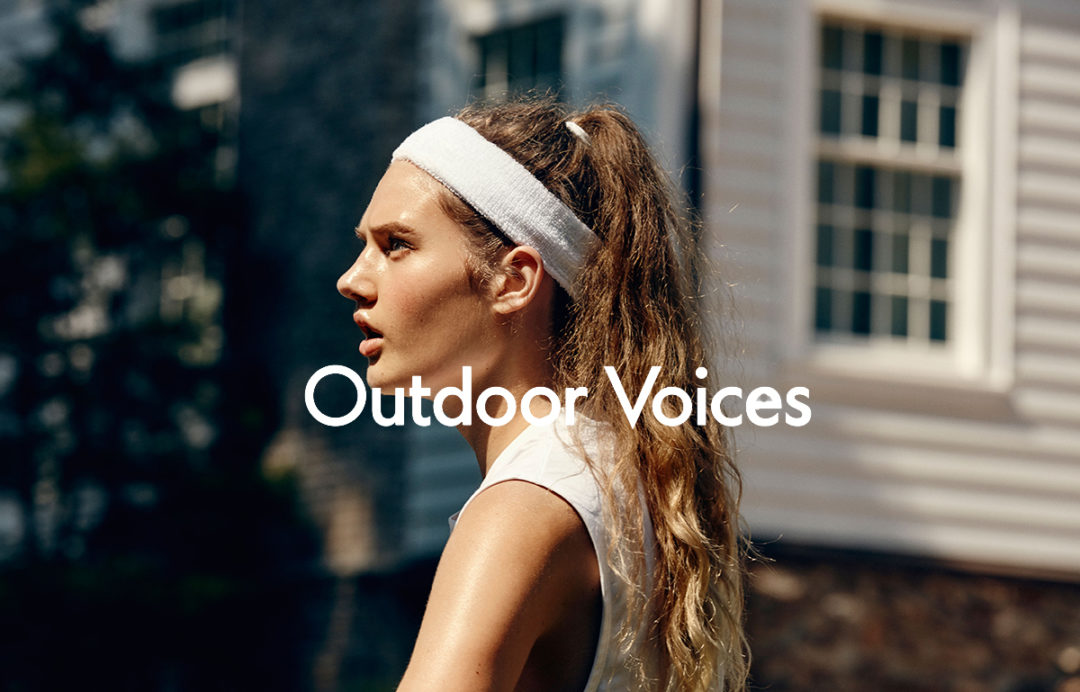 outdoor voices sample sale ny