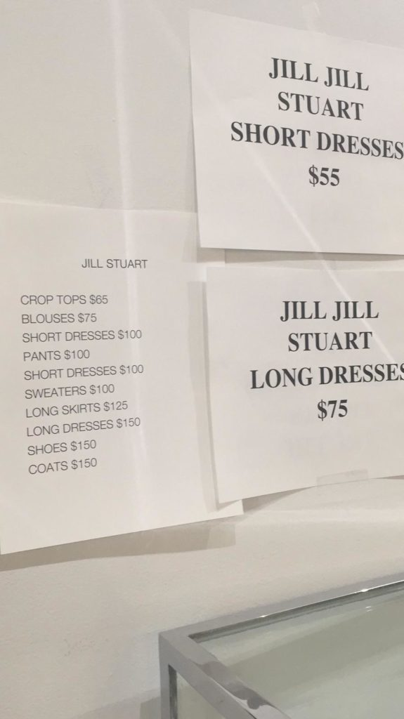 Jill Stewart and Morgan Lane Sample Sale